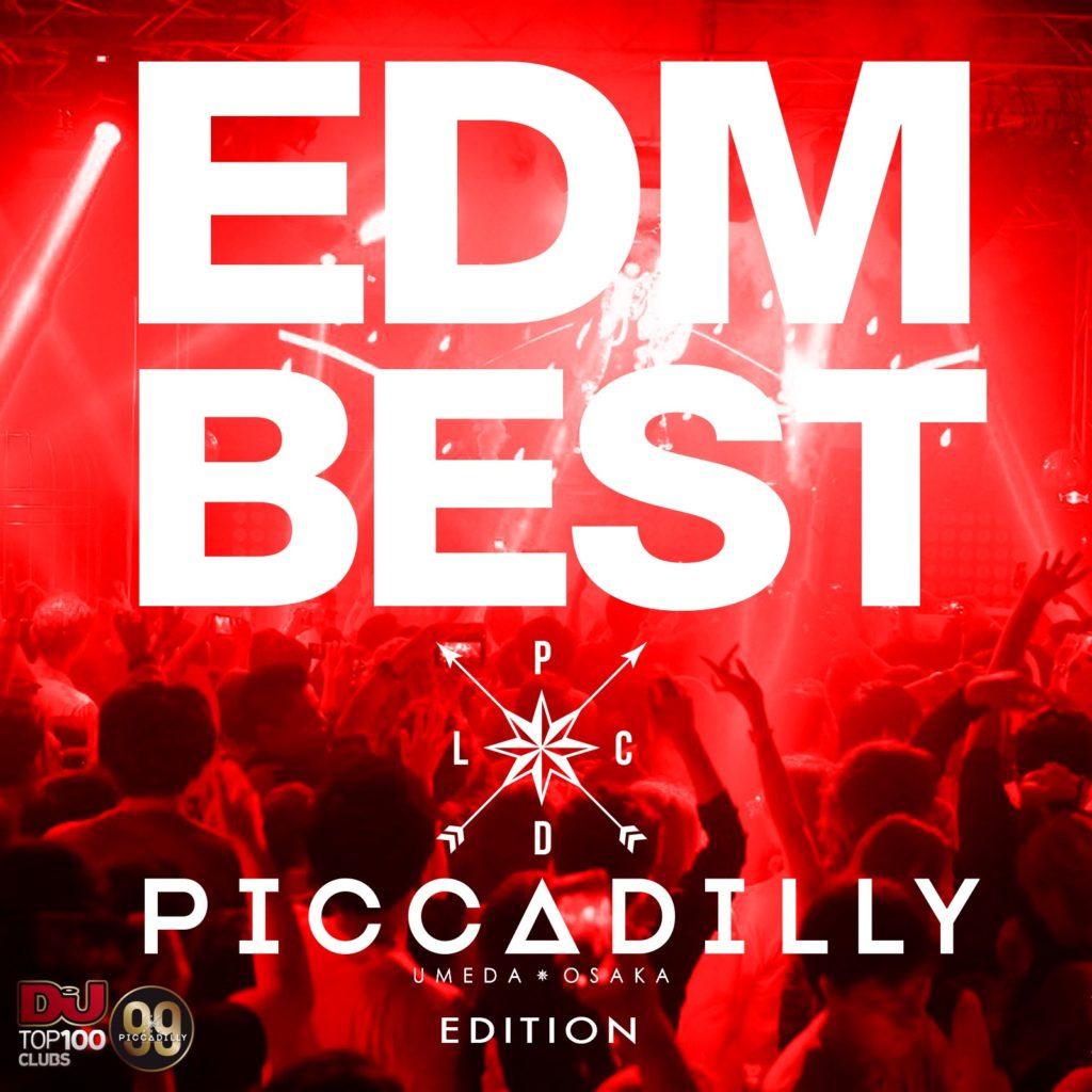 edm_best_club_piccadilly_edition
